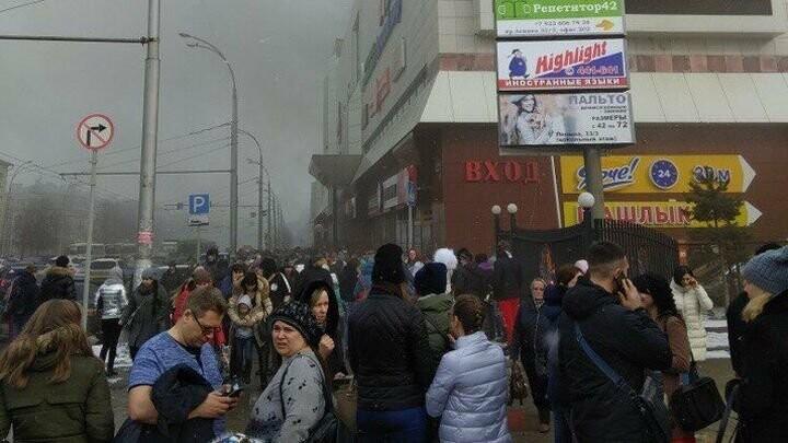 """пожар Кемерово """"Зимняя Вишня"""""""