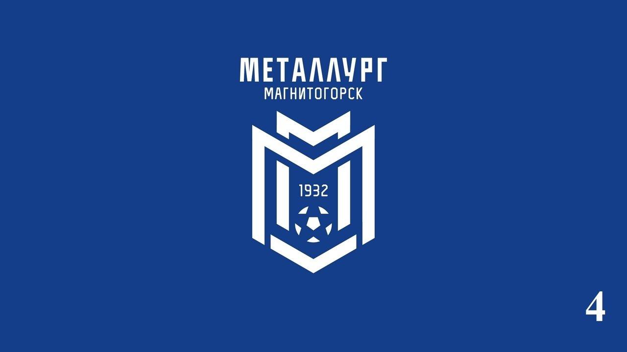 Магнитогорцы выбирают футбольному клубу новую эмблему, фото-4