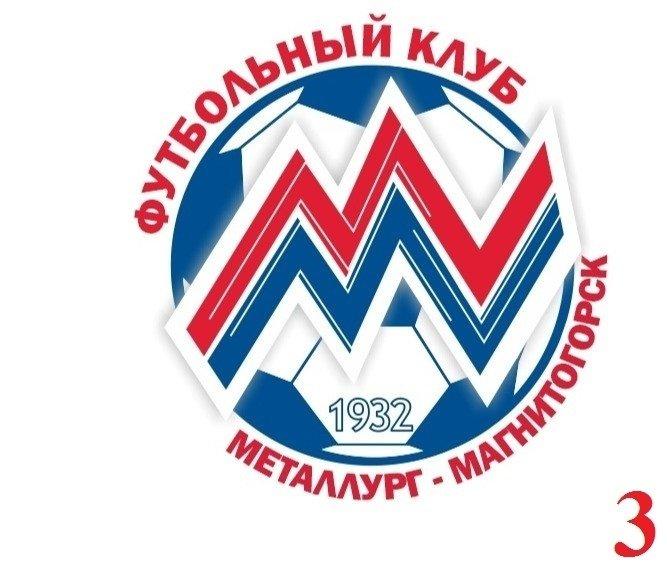 Магнитогорцы выбирают футбольному клубу новую эмблему, фото-3