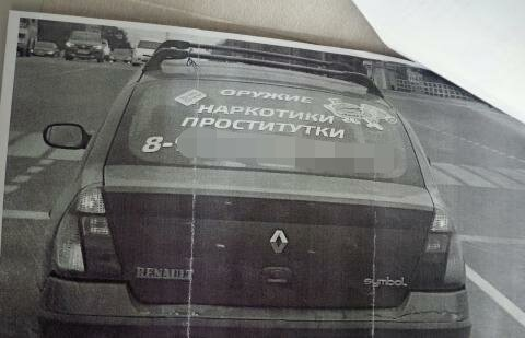 Представителей «Додо Пицца» привлекли к ответственности из-за «рекламы» наркотиков , фото-1