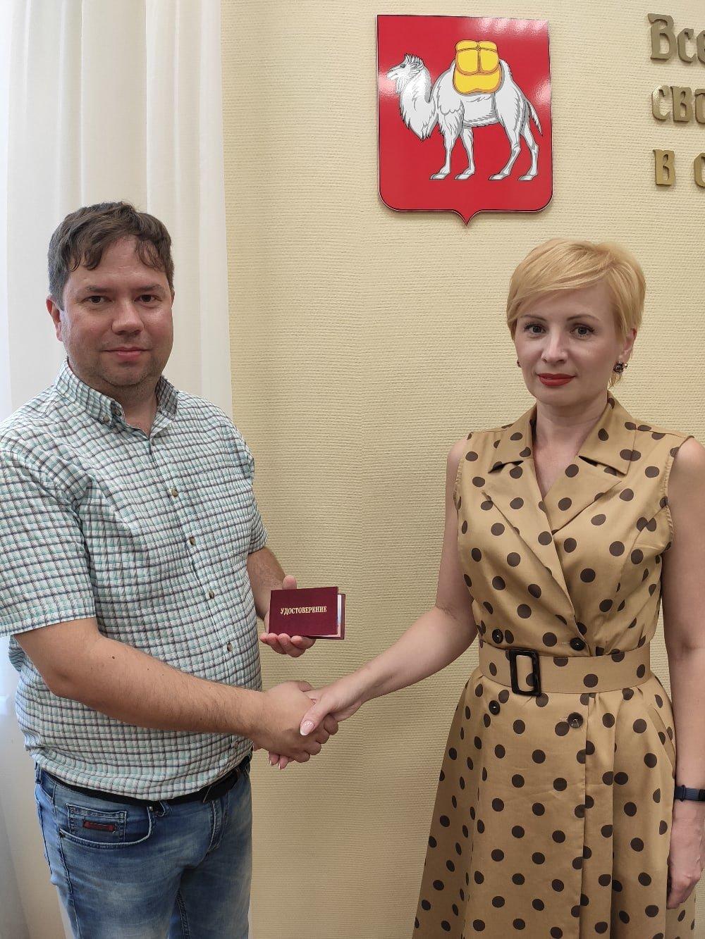 Новый помощник южноуральского омбудсмена в Магнитогорске: моя должность не для галочки, фото-1