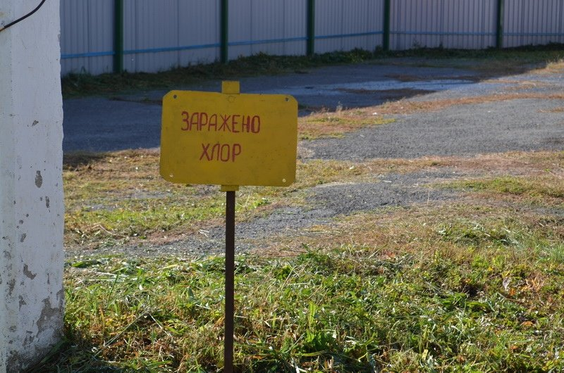 Магнитогорские спасатели предотвратили экологическую катастрофу, фото-5