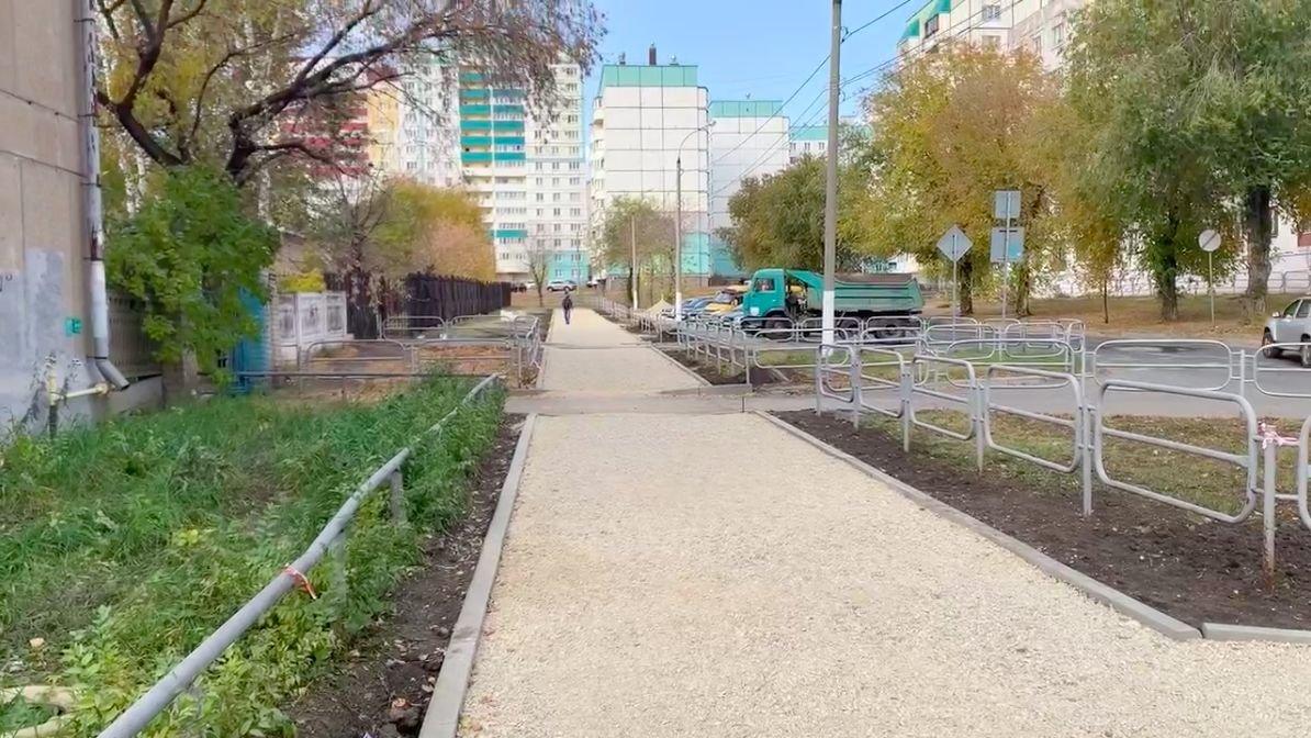 Тротуарная революция продолжается в Магнитогорске, фото-1