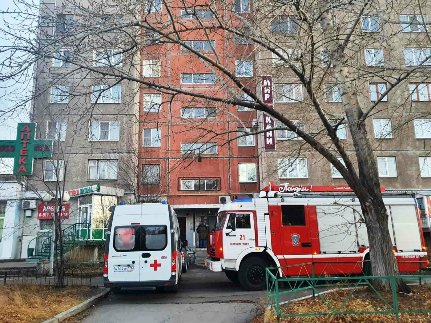 Пострадавших нет: в одной из квартир Магнитогорска разорвало баллон с углекислотой, фото-1