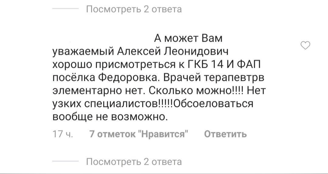 «Зла не хватает!» В Челябинской области сорвали сроки строительства ФАП, фото-2