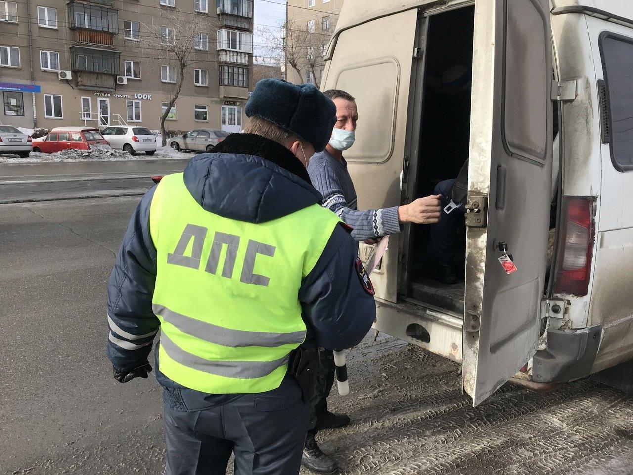 В магнитогорском ГИБДД подвели итоги профилактической акции «Автобус», фото-2