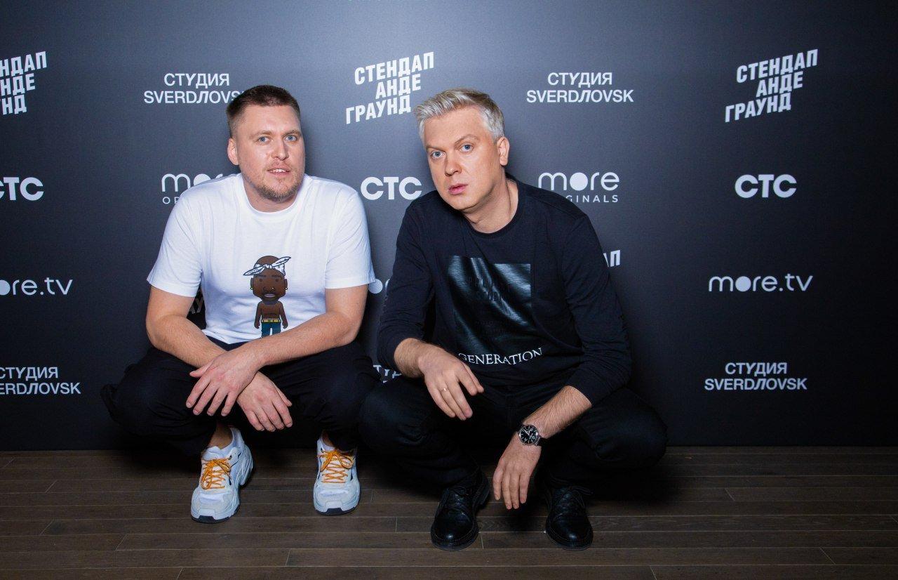 Комедиантка из Магнитогорска пошутит в шоу СТС, фото-1