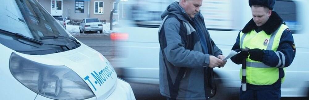 Более 10 тысяч нарушений совершили водители маршруток в Магнитогорске